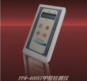英国PPM-technology PPM-400ST甲醛分析仪